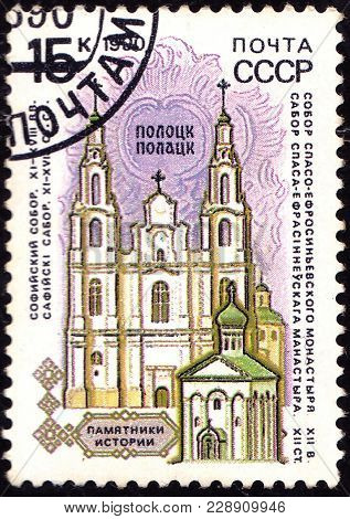 Ussr - Circa 1990: A Stamp Shows St. Sophia Cathedral, Polotsk , Circa 1990