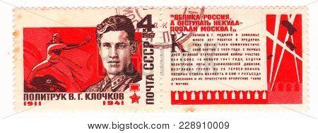 Ussr - Circa 1967: Stamp Printed By Russia, Shows V. G. Klochkov Hero Of The Soviet Union.