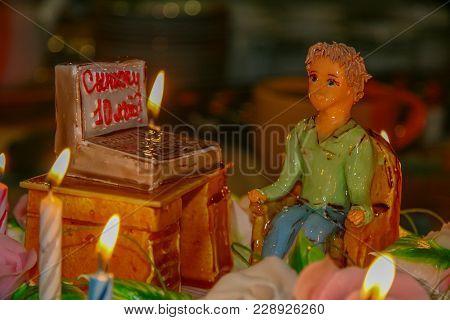 Birthday Cake At The Celebration