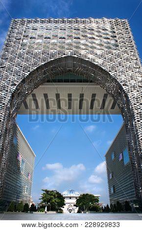 Government Building At The Spectacular Persian Perdana Boulevard In Plan Town Putrajaya, South Of Ku
