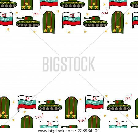 Vector Background With Military Icons. Defender Of The Fatherland Day - Russian National Holiday On