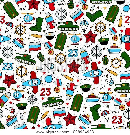 Seamless Vector Pattern Of Military Icons On A White Background. Wrapping Paper. Defender Of The Fat