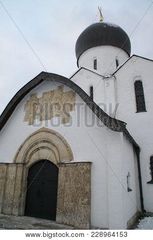Old Orthodox Church In Moscow At The Tretyakov Metro Station, Bolshaya Ordynka Moscow, Winter