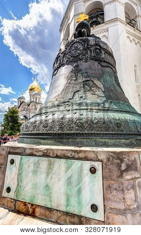 Moscow, Russia - July 9, 2019: Tsar Bell (tsar-kolokol) In The Moscow Kremlin In Summer Sunny Day. C
