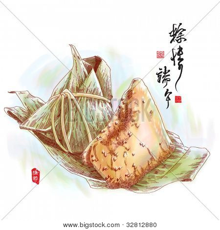 Vector Drawing of Zongzi - Traditional Dragon Boat Festival dumpling Translation of Chinese Text: In Love with Zongzi of Dragon Boat Festival