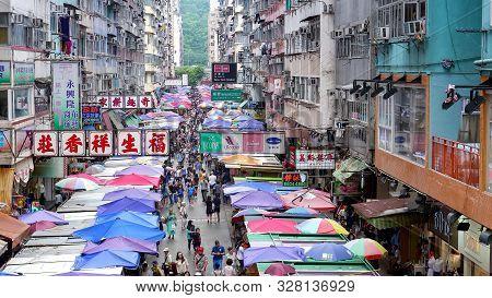 Hong Kong, China- October, 2, 2017: High View Of Mongkok Market Stalls In Hong Kong