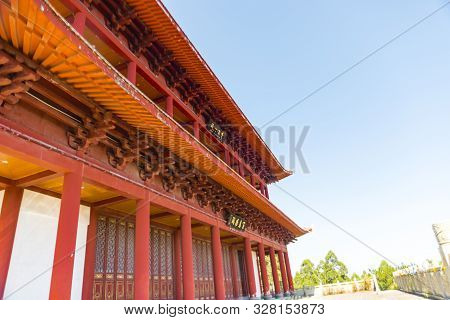 Red Building, Arch Structure, Traditional Tower, Oriental Style ,  Non-english Text English Translat