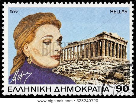 Luga, Russia - October 15, 2019: A Stamp Printed By Greece Shows Image Portrait Of Greek Actress, Si