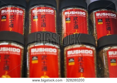 Volzhsky, Russia-may 10, 2019: Bushido Coffee Is Produced In Switzerland, Which Guarantees High Qual