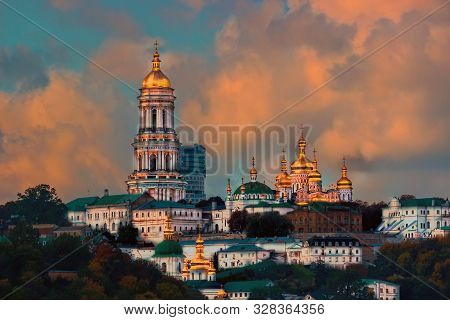 Kiev Pechersk Lavra Or The Kiev Monastery Of The Caves. Kiev.