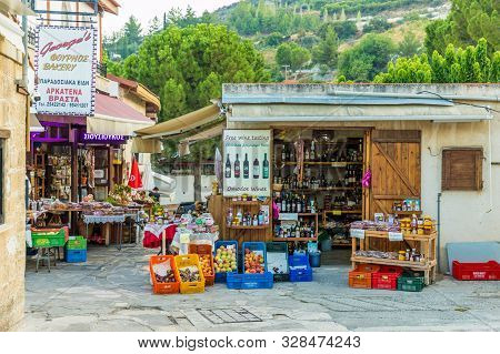 Omodos Cyprus. September 3 2019. A View Of Local Produce For Sale In The Traditional Village Of Omod