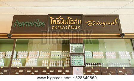 Prachinburi, Thailand - August 26, 2019: Poe Ngoen Dispensary Nameplate In Chaophraya Abhaibhubejhr