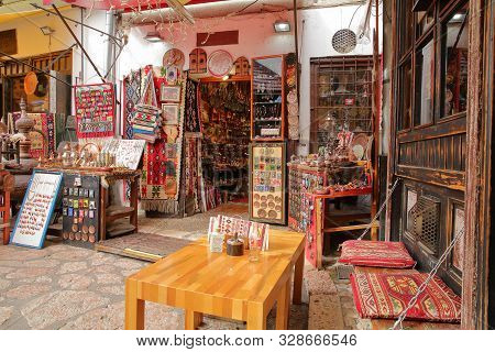 Sarajevo, Bosnia And Herzegovina - September 23, 2019:  Kazandziluk Street, Located In Bascarsija Di