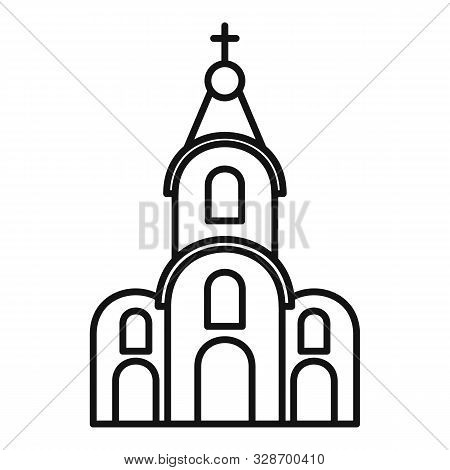 City Chapel Icon. Outline City Chapel Vector Icon For Web Design Isolated On White Background