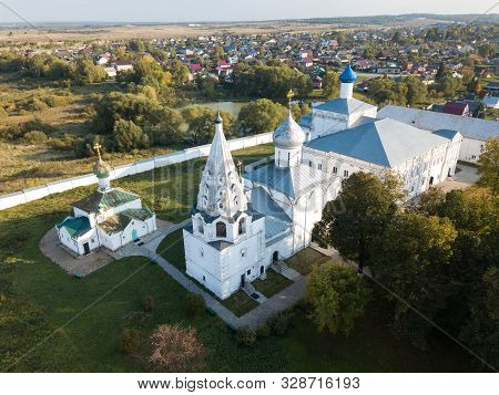 Aerial Summer View Of Wight Monastery With Silver Domes In Pereslavl Zalessky, Yaroslavl Region, Rus