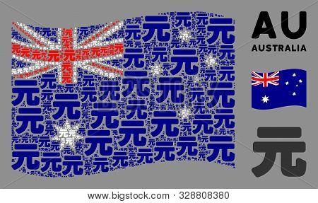 Waving Australia Official Flag. Vector Yuan Renminbi Elements Are Formed Into Conceptual Australia F