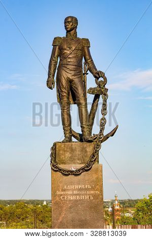 Borovsk, Russia - Sep. 2017: Monument To D.n. Senyavin - Russian Admiral Who Ranks Among The Greates