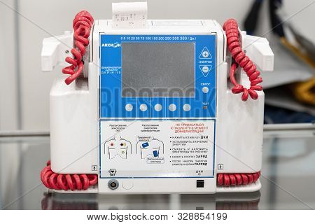 Russian Portable Defibrillator Monitor Axion Dki-n-10 Is Used In Medical Hospitals, Cardiological Di