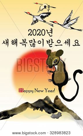 Korean Greeting Card For The Year Of  The Metal Rat 2020. Text Translation: Happy New Year! - Writte