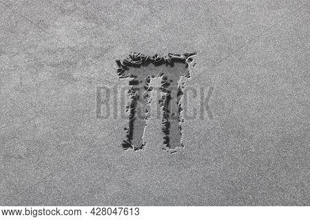 Pi Sign. Pi Letter, Greek Alphabet Symbol, Rugged, Silver Background