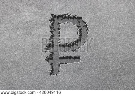 Russian Ruble, Rub Ruble Currency, Monetary Currency Symbol, Rugged, Silver Background