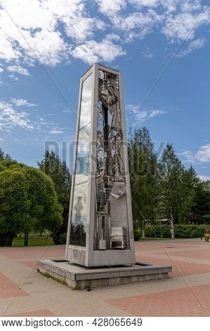 Modern Art Steel Sculpture In The City Center Of Tornio