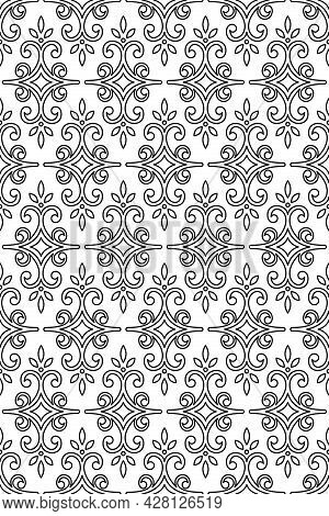 Classic Seamless Vector Black And White Vertical Pattern. Damask Orient Ornament. Classic Vintage Ba