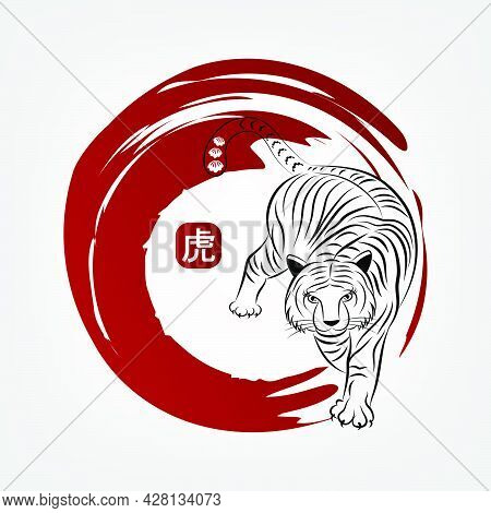 Happy Chinese New Year 2022. Year Of Tiger Charector With Asian Style. Chinese Translation Is Mean Y