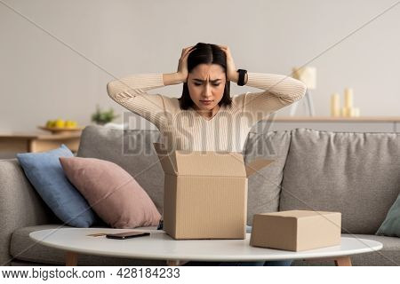 Wrong Parcel, Sad With Bad Delivery Service