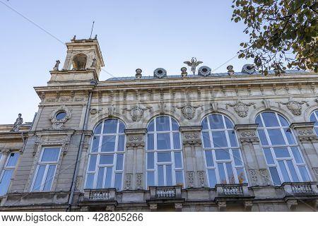Drama Theatre Sava Ognyanov In City Of Ruse, Bulgaria
