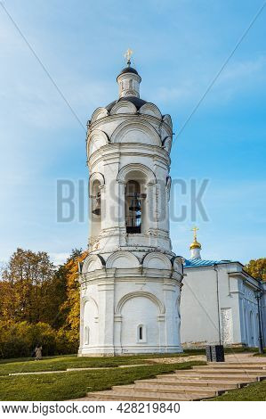 View Of Church Of St. George With Belltower And Refectory In Kolomenskoye. Moscow. Russia