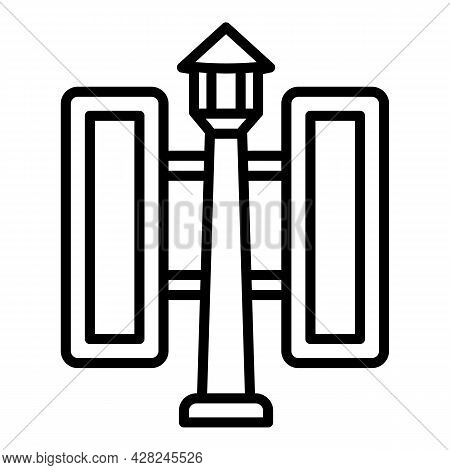 Outdoor Advertising Street Pillar Icon. Outline Outdoor Advertising Street Pillar Vector Icon For We