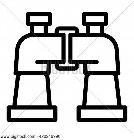 Explorer Binoculars Icon. Outline Explorer Binoculars Vector Icon For Web Design Isolated On White B