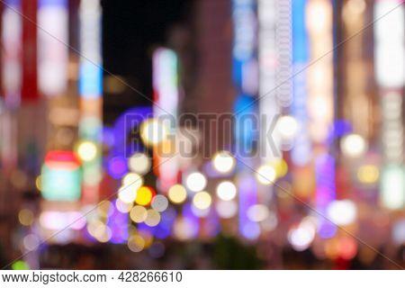 Night Neons Bokeh City. Night Abstract City Background Of Tokyo, Japan.