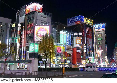 Tokyo, Japan - November 29, 2016: Street View Oftokyo City Ikebukuro District At Night. Ikebukuro Is