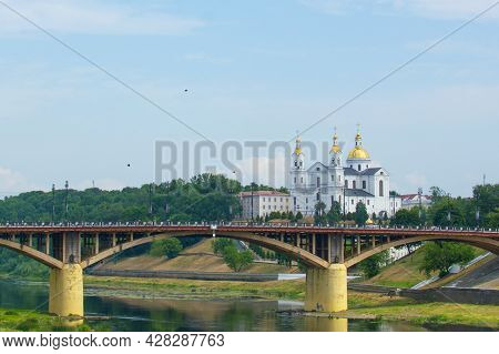 Vitebsk, Belarus- July 16, 2021: Holy Assumption Cathedral Of The Assumption On The Hill And The Hol