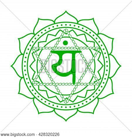 Line Drawing.the Fourth Anahata Chakra. Heart Chakra With Hindu Sanskrit. Green Is A Flat Symbol Of