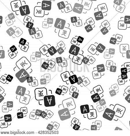 Black Translator Icon Isolated Seamless Pattern On White Background. Foreign Language Conversation I