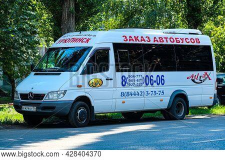 Voronesh, Russia - July, 18, 2021: bus on parking in Voronezh, Russia