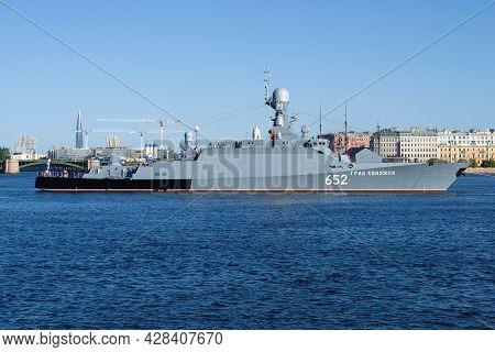 Saint Petersburg, Russia - July 17, 2021: Small Rocket Ship