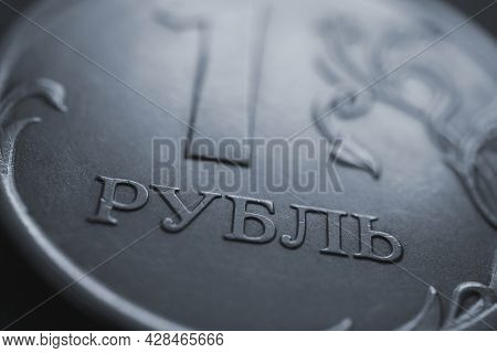 Translation: Ruble. A Fragment Of The Russian Coin In 1 One Ruble. The Name Of The National Currency