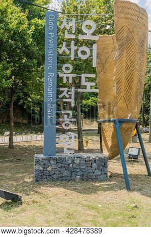 Siheung-si, South Korea; July 23, 2021: Sign At Entrance To Oido Prehistoric Remains Park.