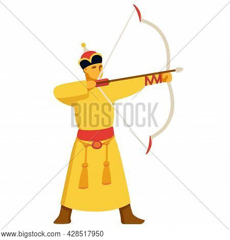 Mongolian Archer For Traditional Naadam Festival. Mongol Man In Traditional Costume (deel) Drawing A