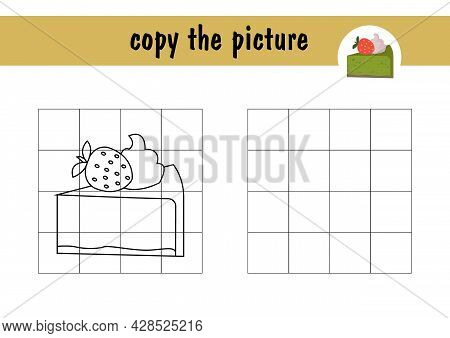 Children S Mini-game On Paper Slice Of Sweet Birthday Cake . Copy The Image Of The Dessert Using The