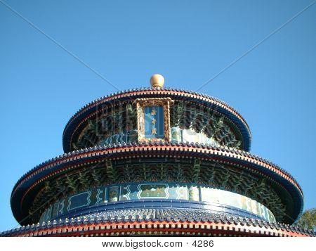Asian Pagoda