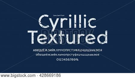 Cyrillic Sans Serif Letters Font In Classic Modern Style For Fashion Logo And Headline Design. Textu