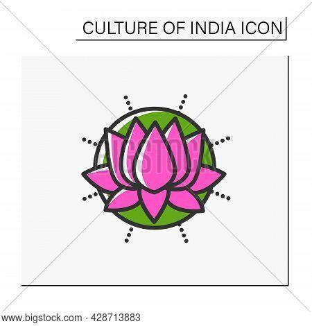 Lotus Flower Color Icon. Sacral, Totem Plant. Indian National Flower, Symbol. Sun Sign. Waterlily. I