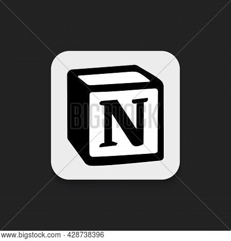 Planning, Effective Work, Project Management App Logo. Isolated Icon Concept. Black Cube With N Lett