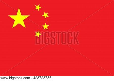 Flag Of China Original Size And Colors Vector Illustration, National Flag Of The Peoples Republic Of