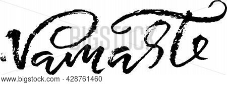 Namaste. Indian Word. Modern Brush Lettering. Handwritten Calligraphic Design. Typography Banner. Ve